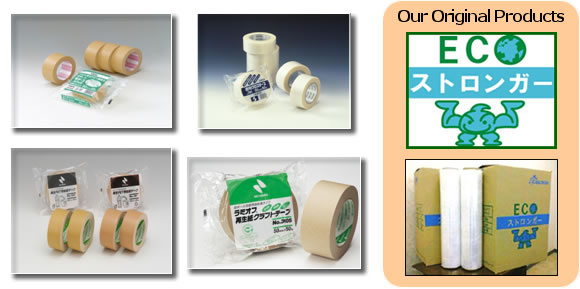 Fuji kogyo co ltd product information eco friendly for Eco friendly home products